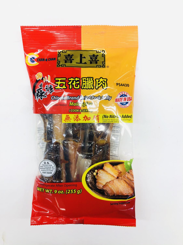 GROC【杂货】❄喜上喜 四川麻辣五花腊肉 9oz(255g)