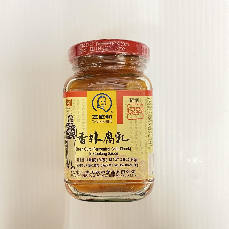GROC【杂货】王致和香辣腐乳~8.46oz