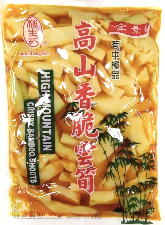 林生记 高山香脆云荀 Lam Sheng Kee High Mountain Crispy Bamboo Shoots 400g (14 oz)
