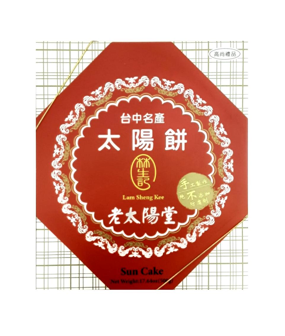 林生记太阳饼 500克 Lam Sheng Kee SUN CAKE 500g (17.64 oz)