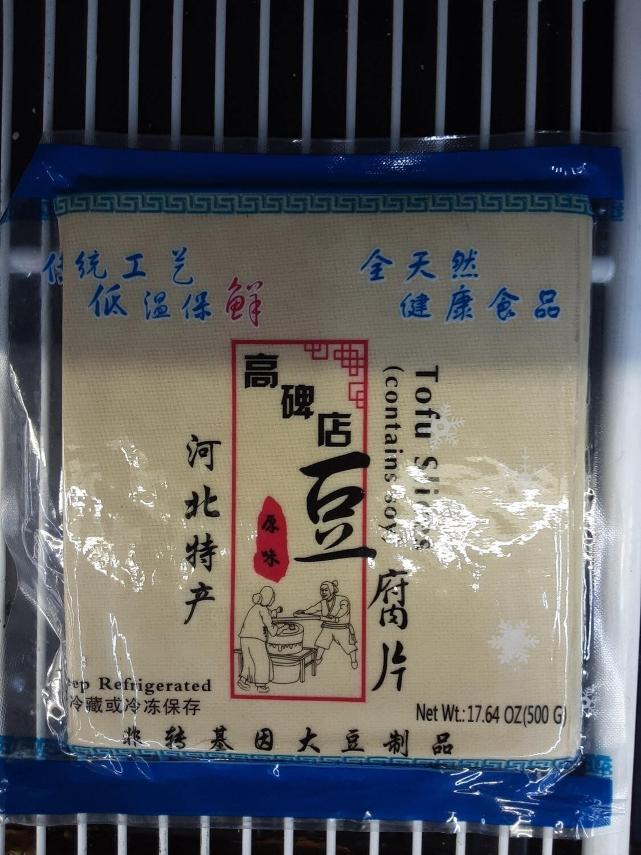 ❄高碑店 原味豆腐片 Tofu Slices contains soy 500g (17.64 oz)