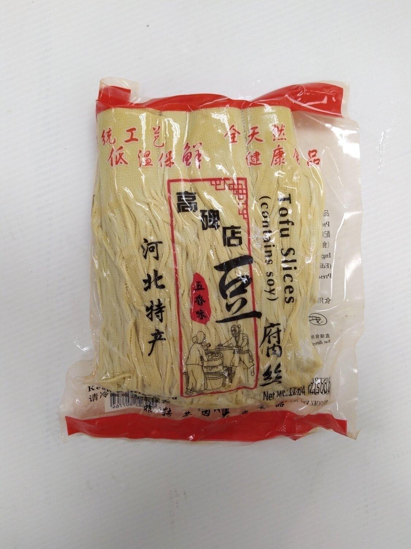 ❄高碑店 五香豆腐丝 Tofu Slices contains soy 500g (17.64 oz)