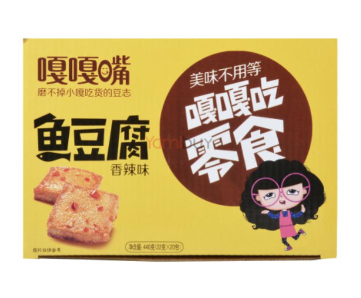 嘎嘎嘴 鱼豆腐香辣味 30bag Spicy (artificial) bean product 30bag*22g 660g