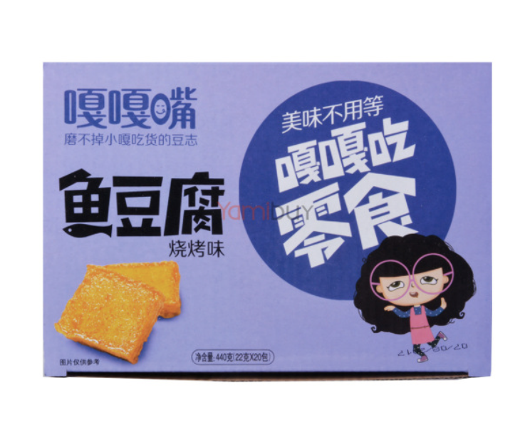 嘎嘎嘴 鱼豆腐烧烤味 20bag BBQ (artificial) bean product 20bag*22g 440g