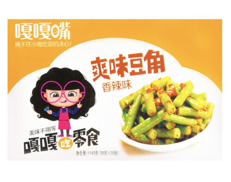 嘎嘎嘴 爽味豆角香辣味 30bag Spicy Beans 30bag*33g 990g