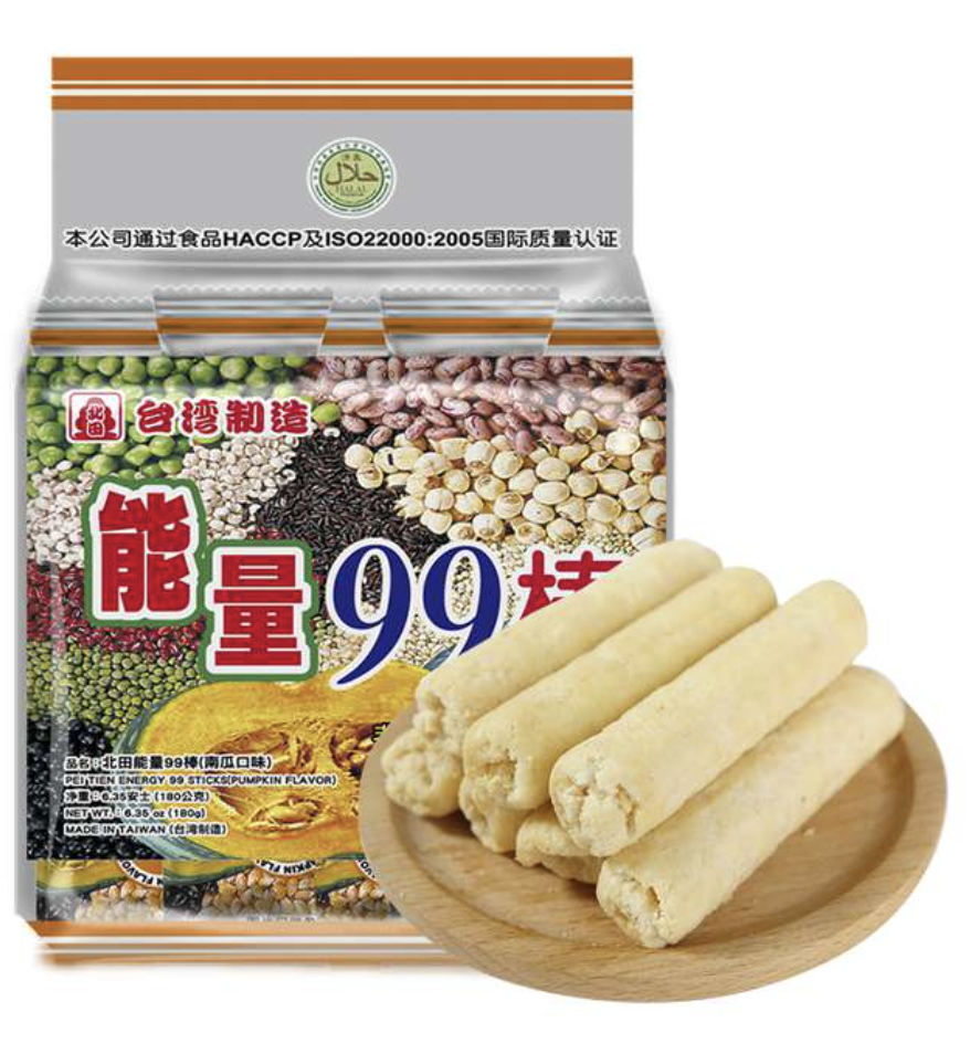 能量99棒 南瓜味 PEITIEN ENERGY 99 STICKS (PUMPKIN FLAVOR) 180g (6.35 oz)