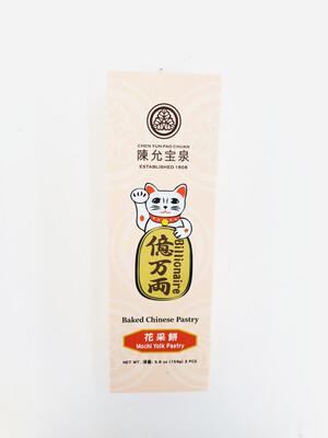 GROC【杂货】陈允宝泉 花采饼 5.6oz(159g) 3PCS
