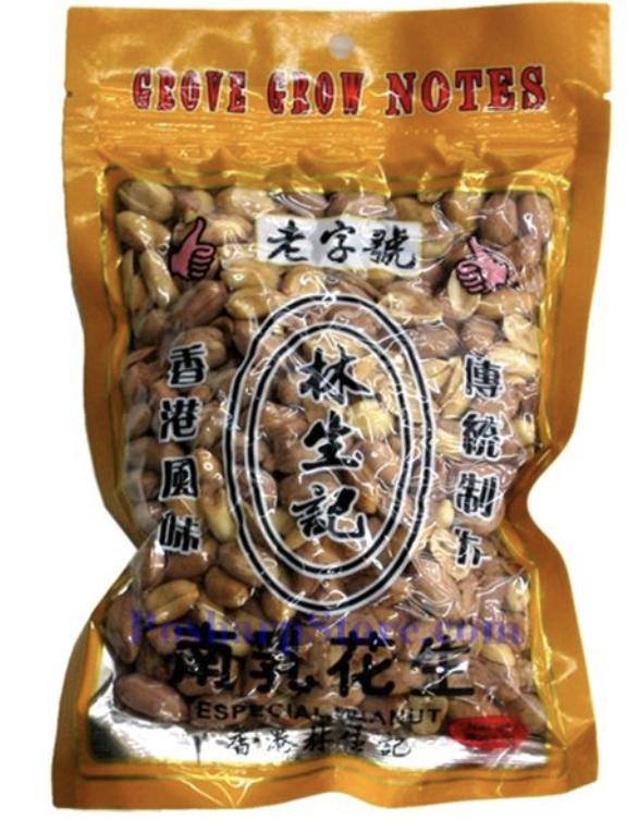 林生记南乳花生 Lam Sheng Kee Especial peanut 360g