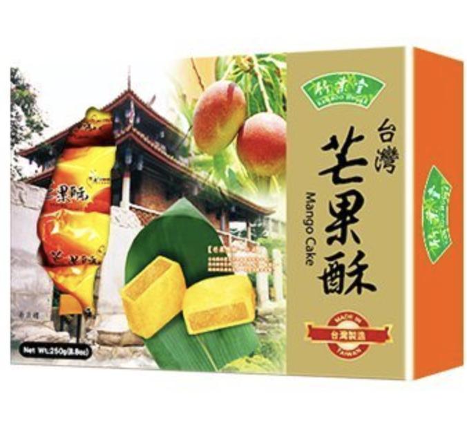 竹叶堂 芒果酥 Bamboo House Mango Cake 250g