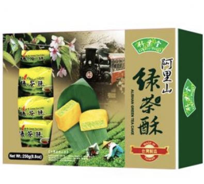 竹叶堂 绿茶酥 Bamboo House Alishan Green Tea Cake 250g