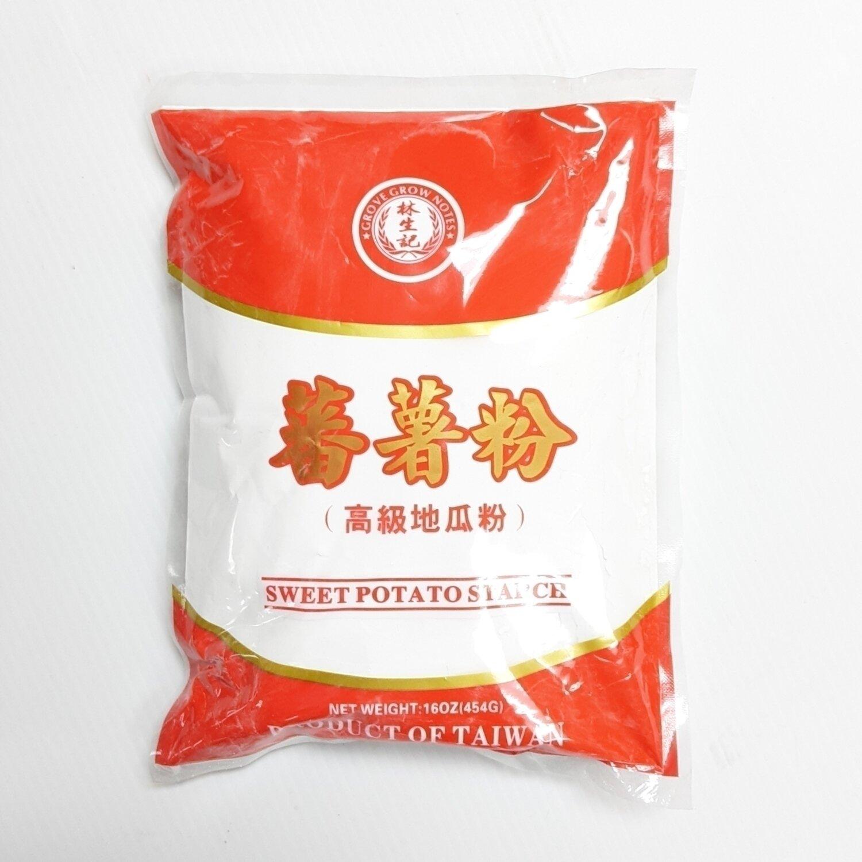 林生记番薯粉(高级地瓜粉) Lam Sheng Kee Sweet Potato Starch 454g(16 oz)