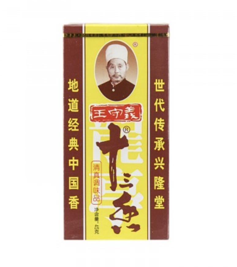 王守义十三香 Wang Shouyi Multi-Flavored Natural Seasoning 45g