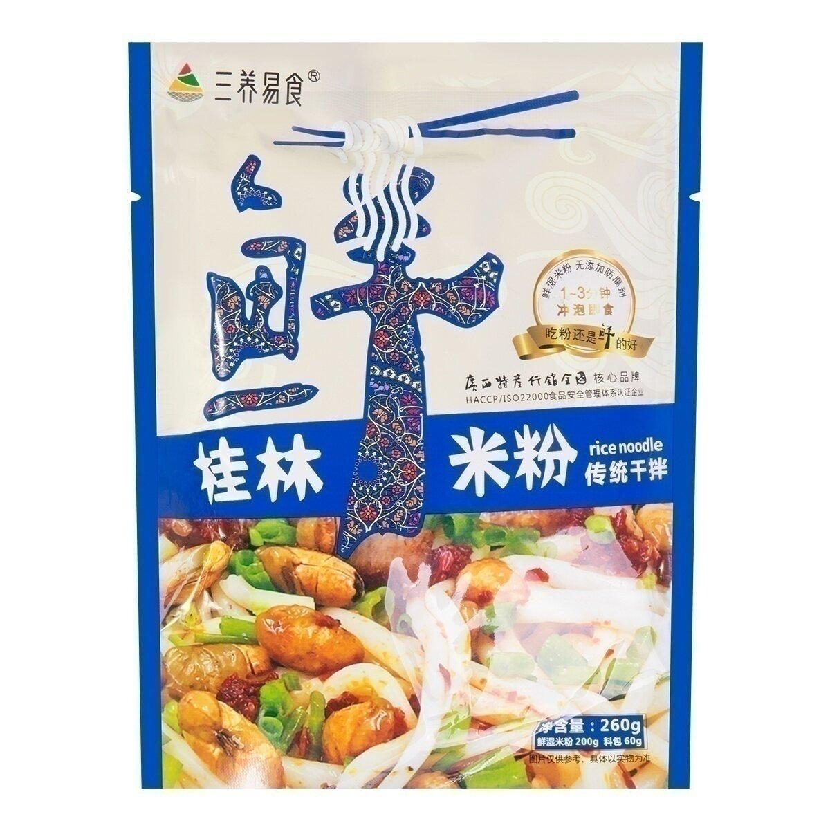 三养益食桂林米粉 SANYANG YISHI Rice Noodle 332g