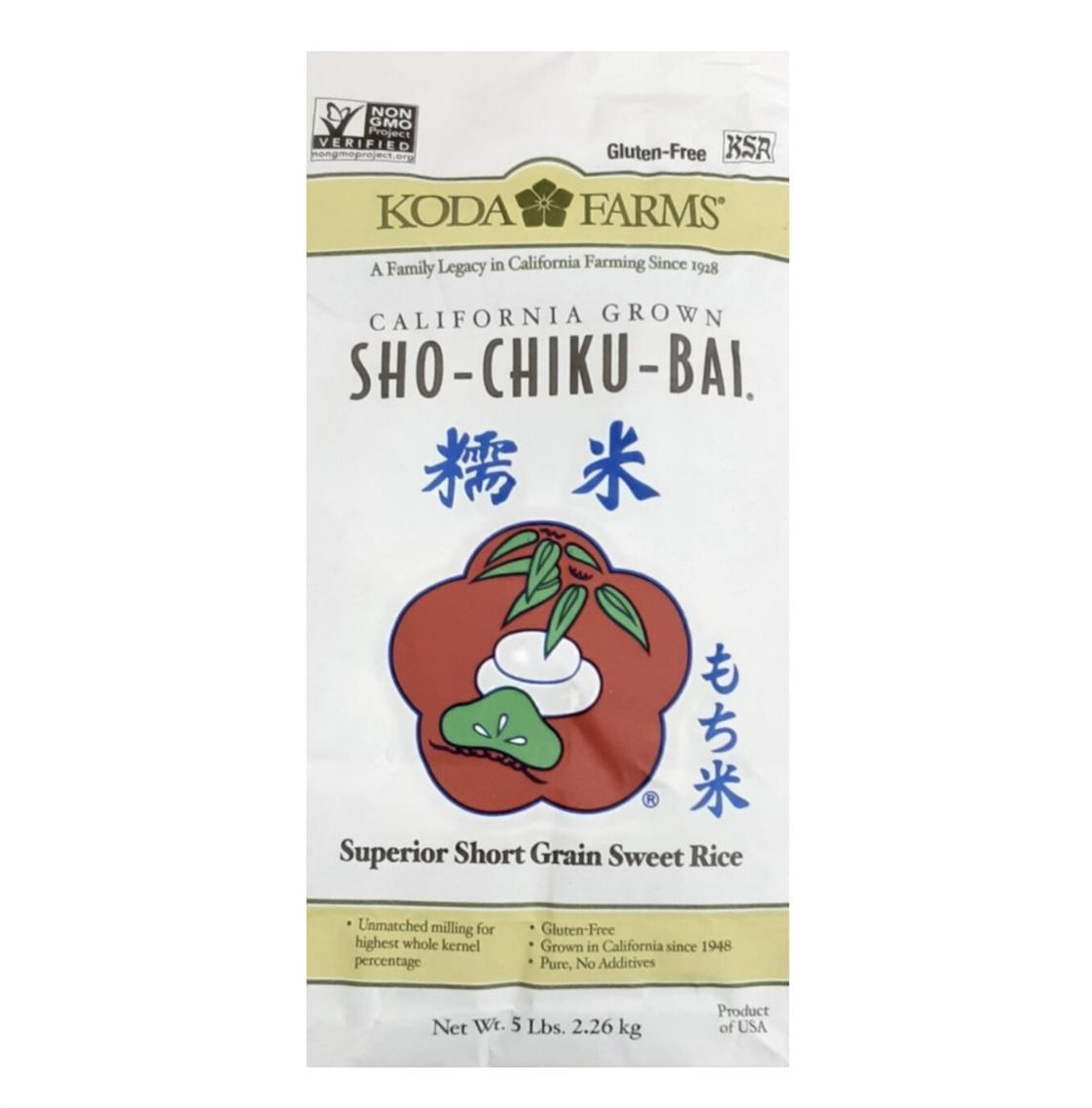 Koda Farms 糯米 ~2.26kg(5lbs) KODA FARMS Superior Short Grain Sweet Rice 2.26kg(5lbs)