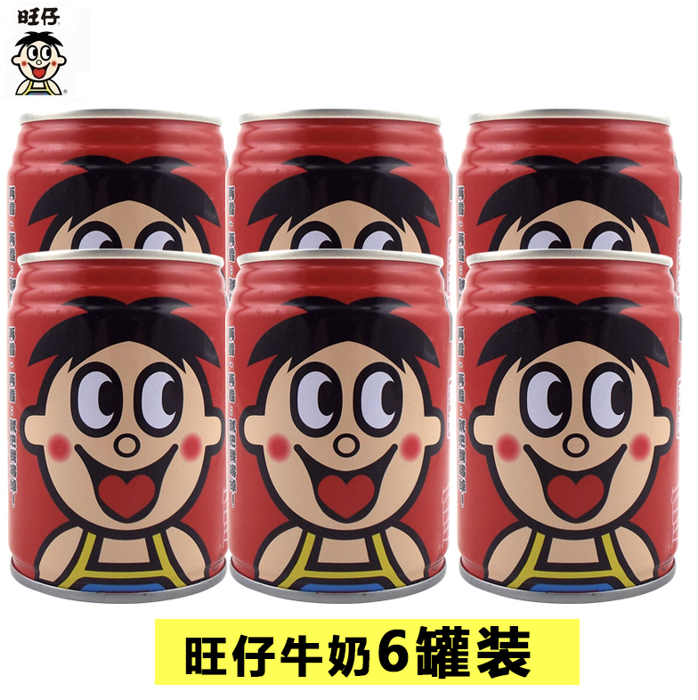 旺仔牛奶 ~8.3 FL.OZ 245mlx6 MILK DRINK 8.3 FL.OZ 245ml x 6