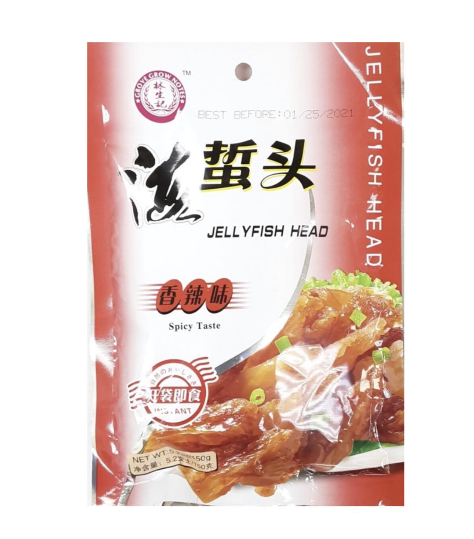 林生记海蜇头 香辣味 ~150g(5.2oz) Lam Sheng Kee Jellyfish head spicy taste 150g(5.2oz)