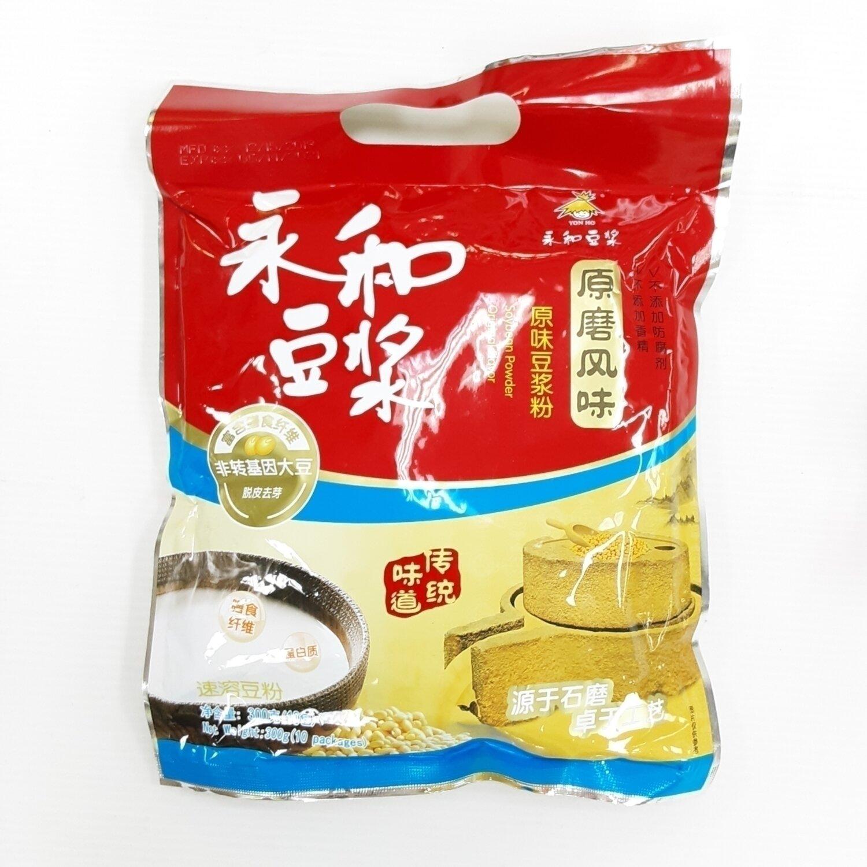 永和豆浆 原味豆浆粉 原磨风味 ~300g(10包) YON HO Soybean Powder Original Flavor 300g (10 pks)