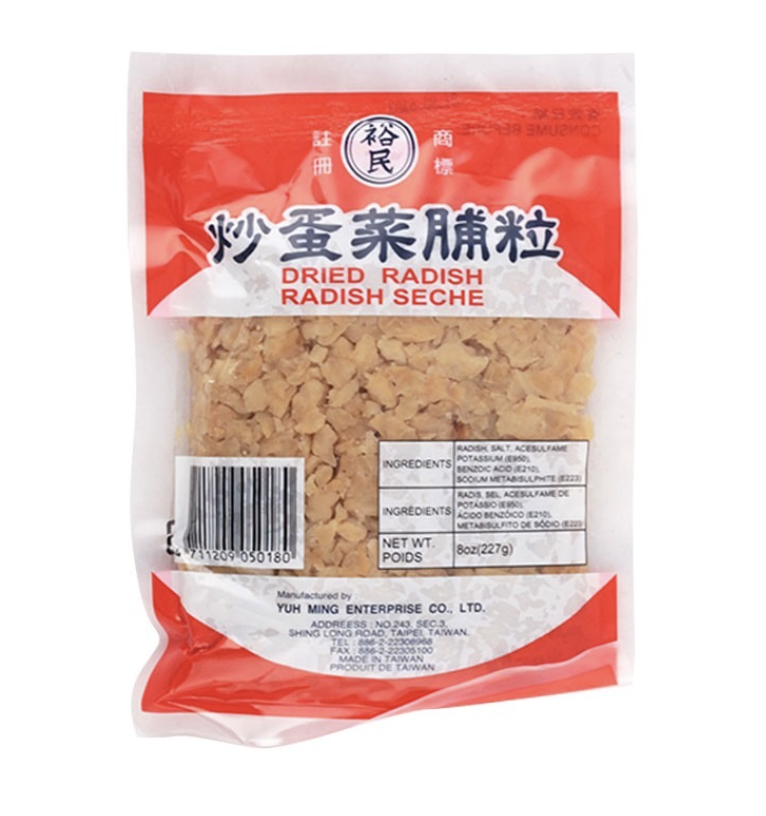 裕民 炒蛋菜脯粒 ~227g(8oz) Dried Radish 227g (8oz)