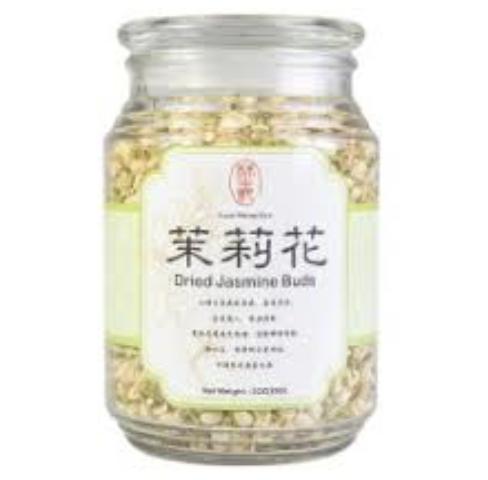 林生记茉莉花 ~85g(3oz) Lam Sheng Kee Dried Jasmine Buds 85g (3oz)