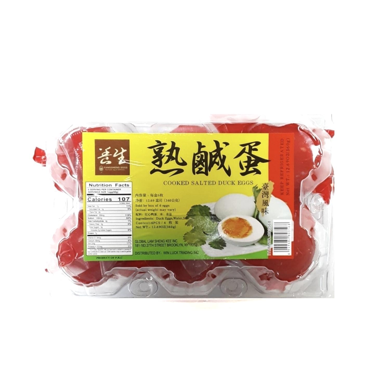 ❄养生 熟咸蛋 ~360g(12.69oz) Cooked Salted Duck Eggs 360g(12.69oz)