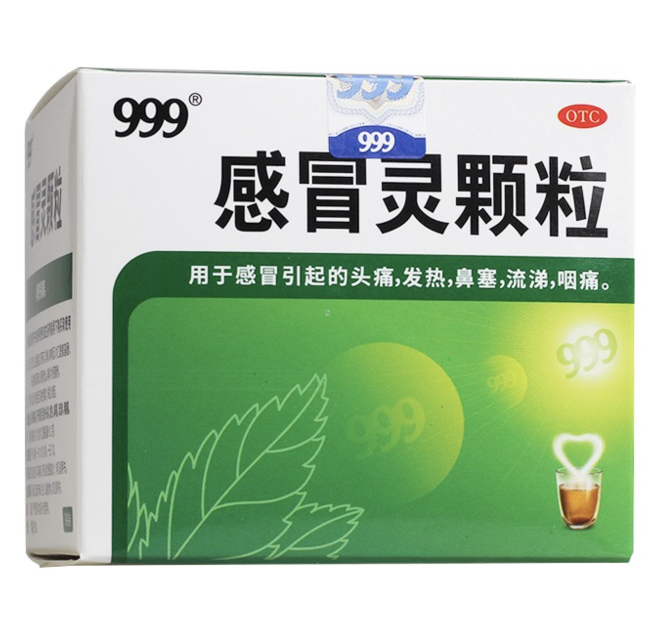 999 感冒灵颗粒 Ganmaoling Keli 1 package