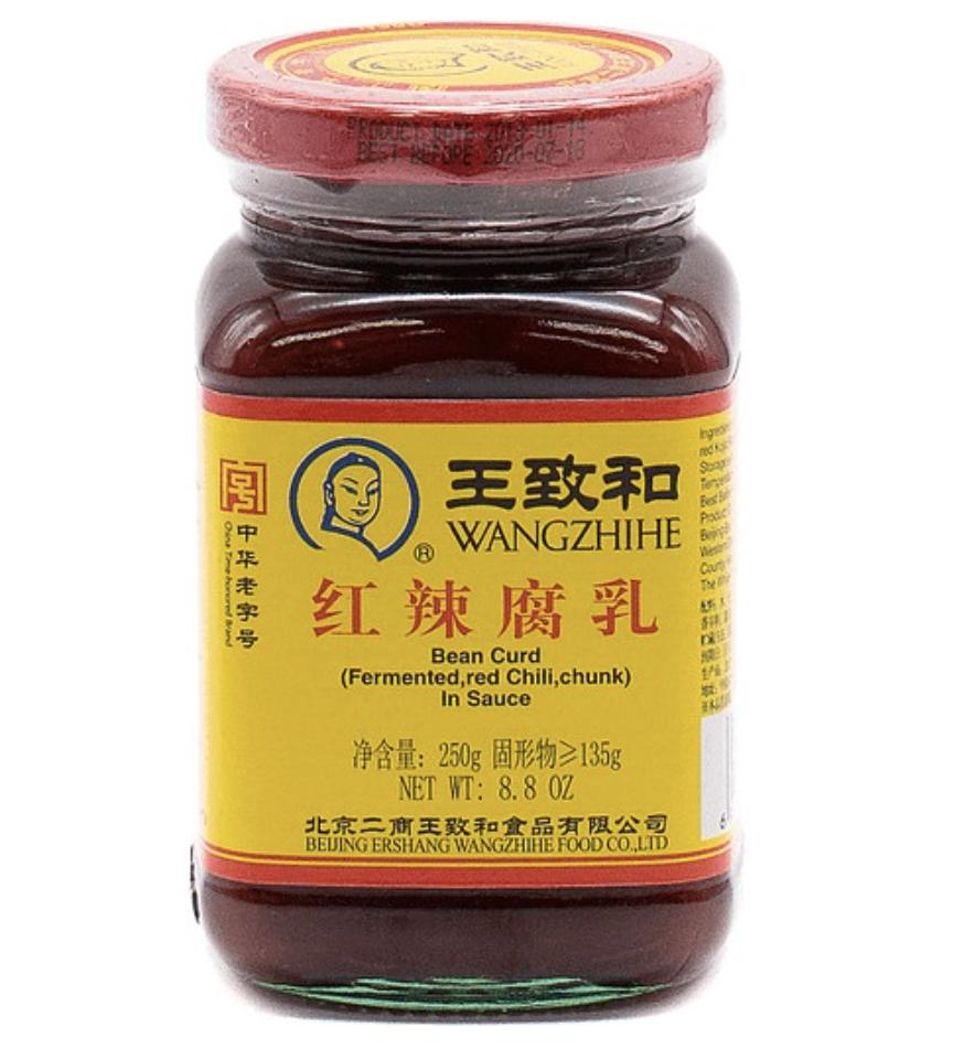 王致和 红辣腐乳 ~250g(8.8 OZ) WANGZHIHE Bean Curd (Fermented,red chili,chunk) In Sauce 250g(8.8 OZ)