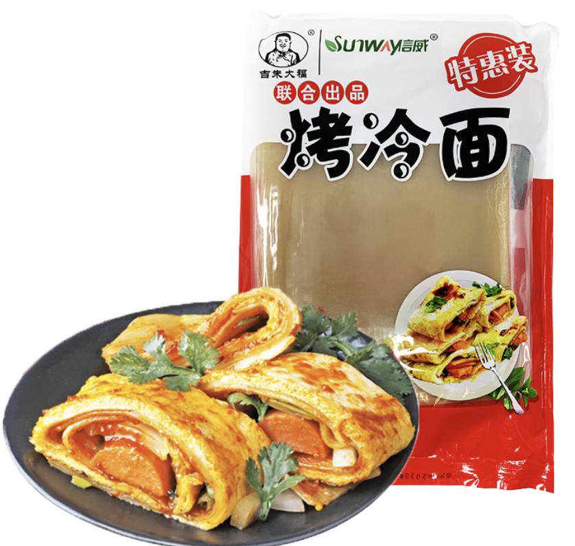 吉朱大福 烤冷面 特惠装 ~615g Roast Cold Noodle 615g BCF Food Inc.