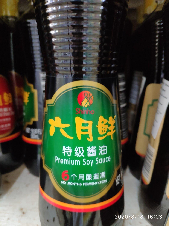 欣和 六月鲜 特级酱油 ~500ml(16.9 FL.OZ) Premium Soy Sauce ~500ml(16.9 FL.OZ)