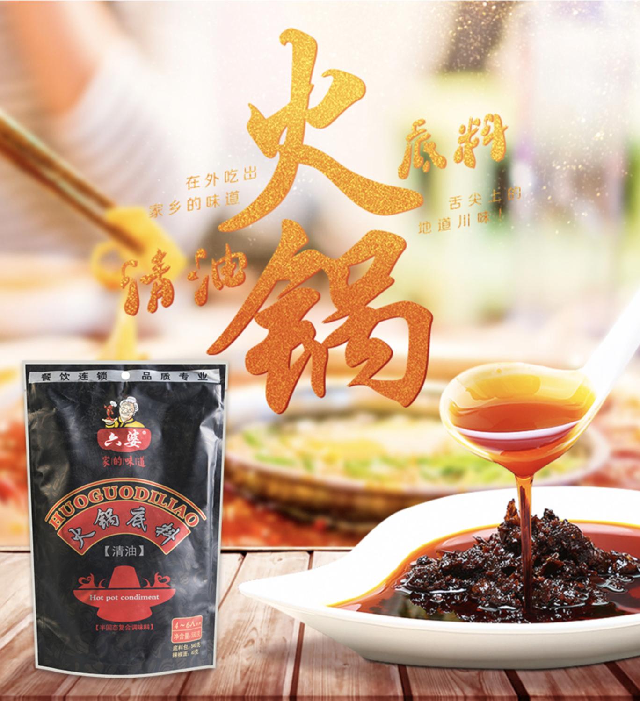 六婆 火锅底料 清油 ~580g(20.46oz) Liupo Hot Pot Condiment ~580g(20.46oz)
