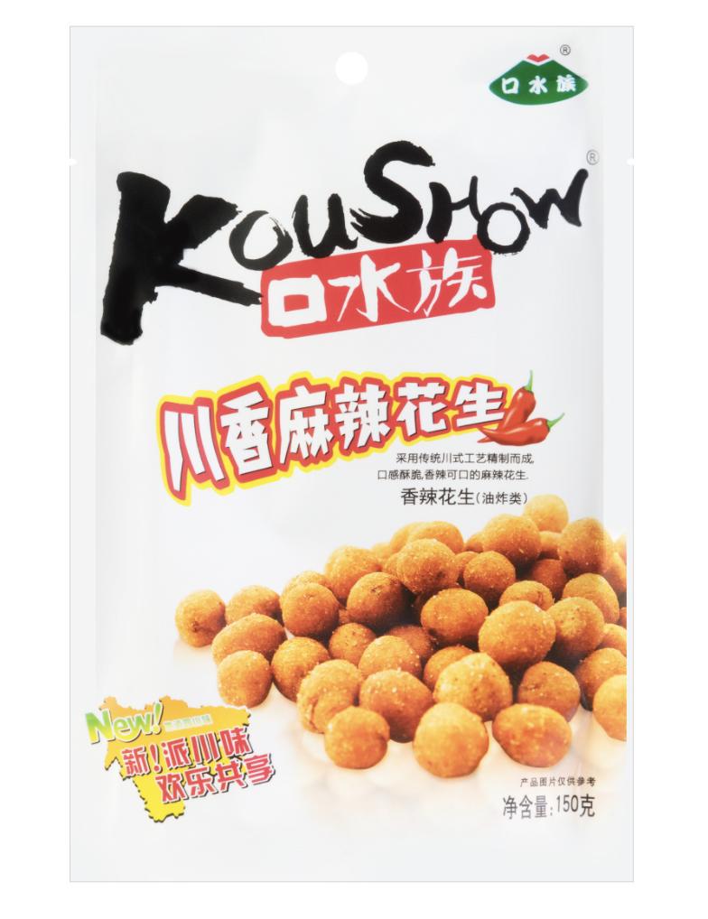 口水族 川香麻辣花生 香辣花生(油炸类)~150g KouShow Spicy peanut(fried)150g