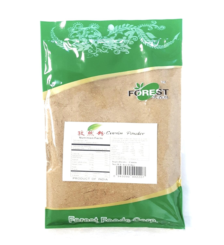 大森林 孜然粉 ~114g(4oz) FOREST Cumin Powder ~114g(4oz)