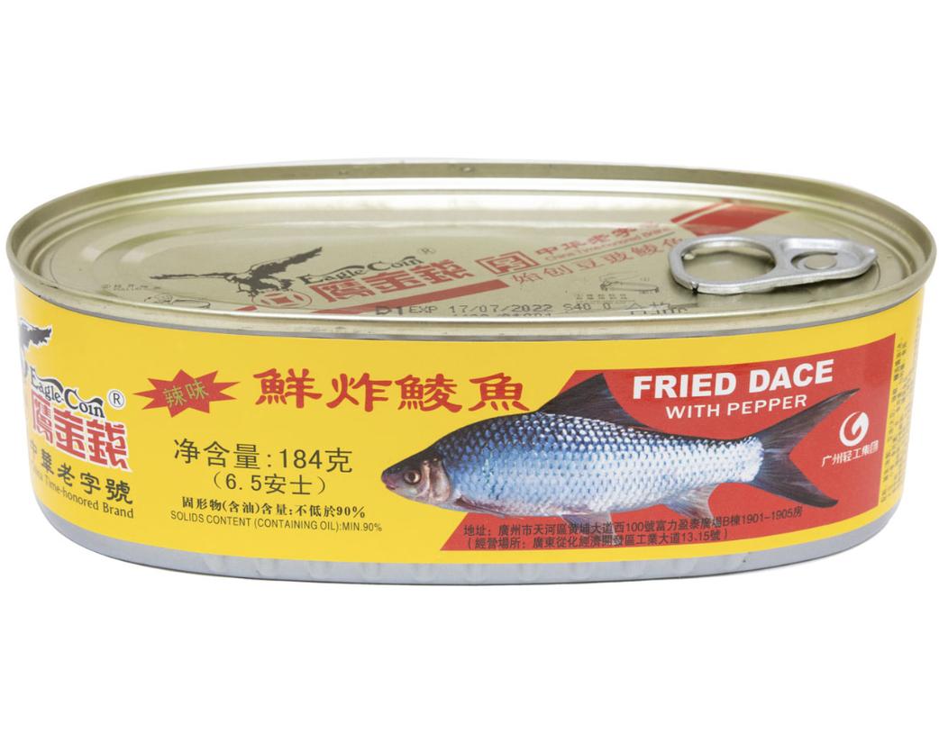 鹰金钱 鲜炸鲮鱼 辣味 Eagle Coin FRIED DACE WITH PEPPER ~184g (6.5 oz)
