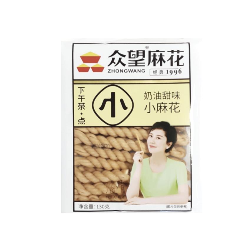 众望麻花 奶油甜味 小麻花 ~130g ZHONGWANG Mini-Fried Dough Twist Sweet Cream Flavor ~130g