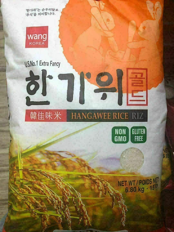 韩国香米 ~15lb Han Gawee Rice ~15lb