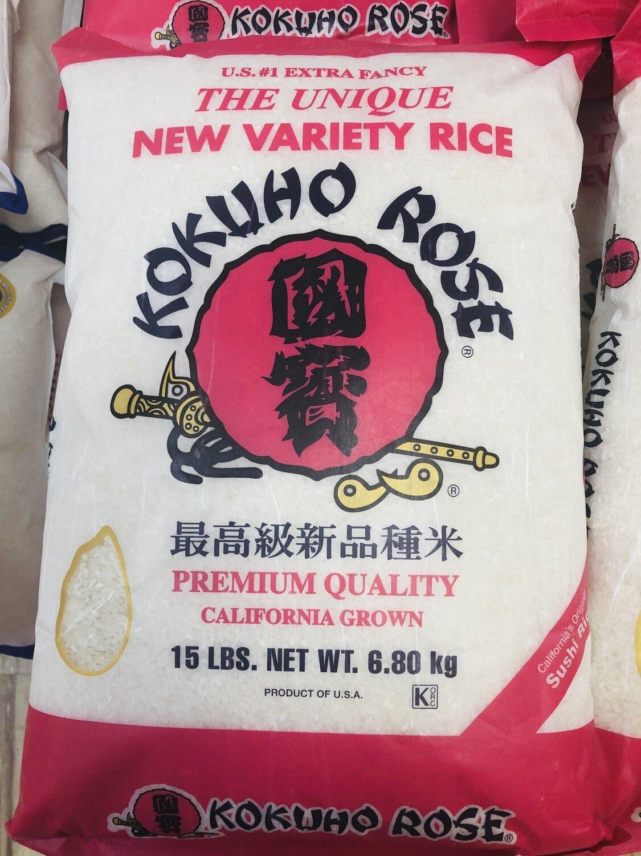 红国宝米 ~15lb Red Kokuho Rice ~15lb
