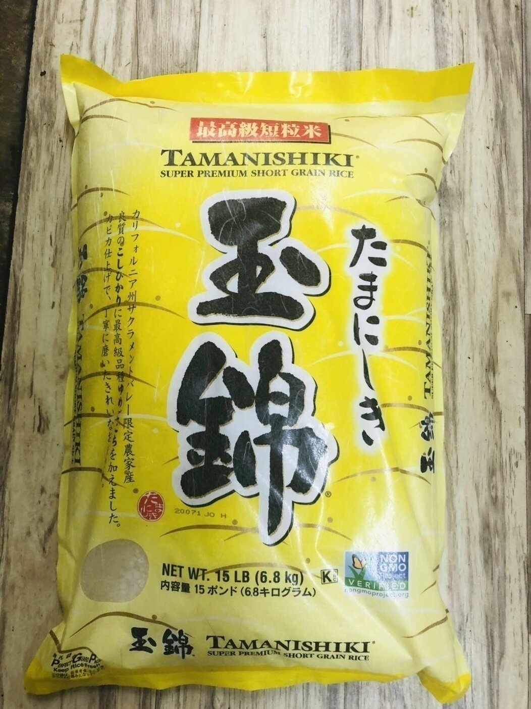 玉锦 短粒米 ~15lb Tamanishiki Super Rrem Rice ~15lb