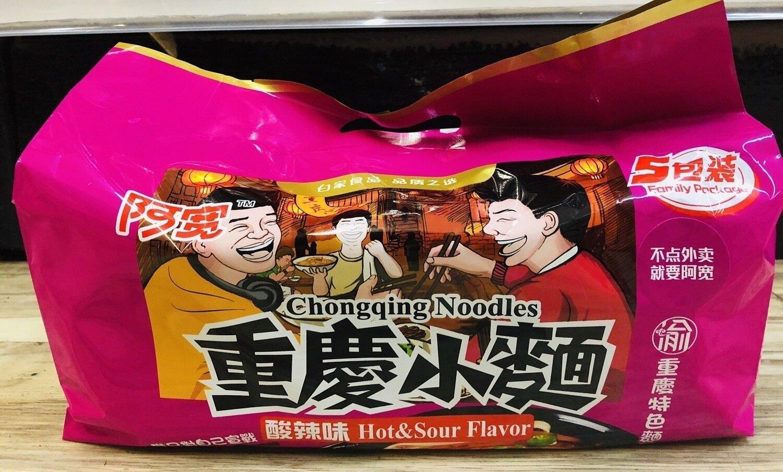 阿宽重庆小面酸辣味5 包装 Hot & Sour Flavor Chongqing Noodles~550g