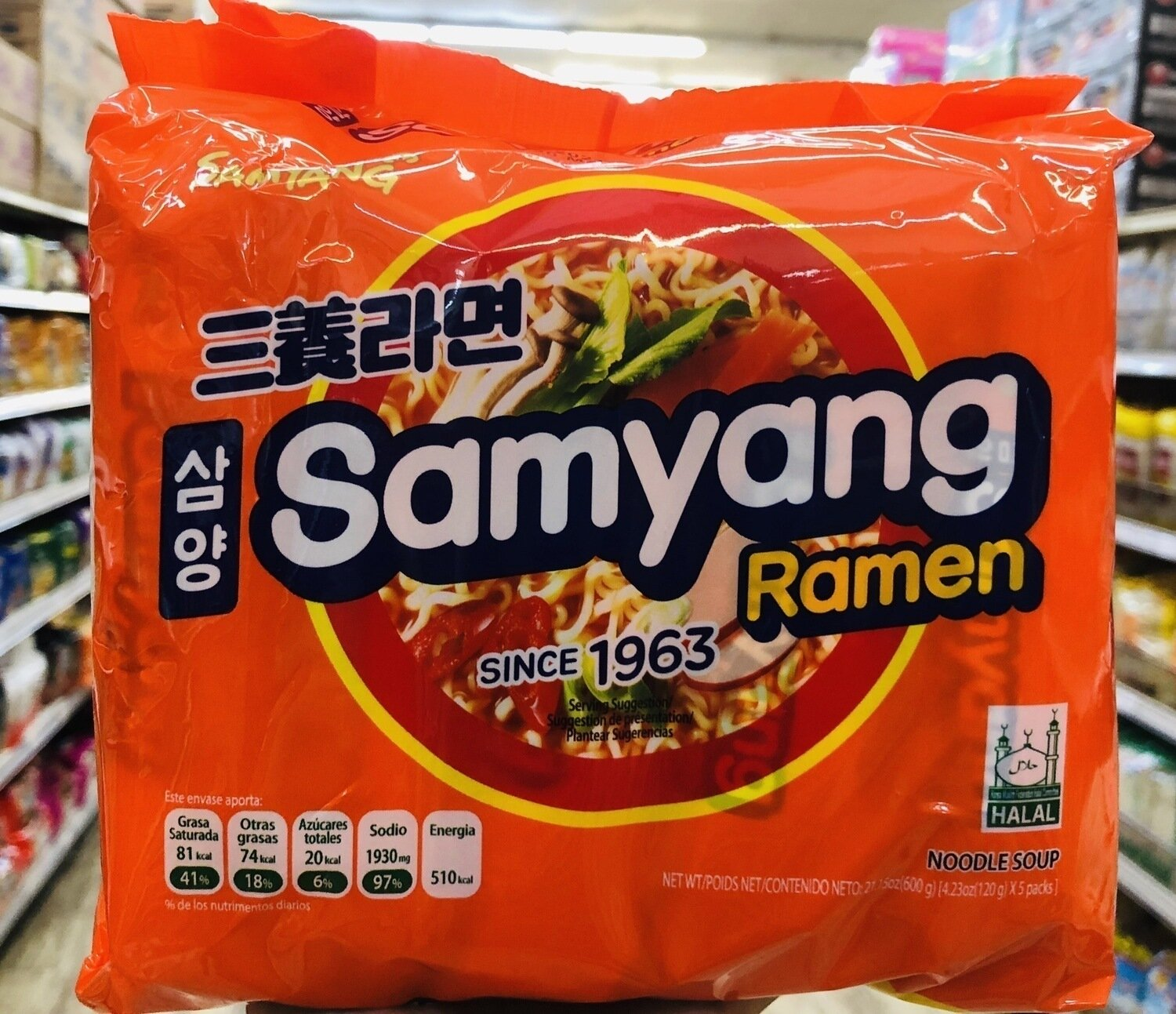 三养拉面 SAMYANG Ramen~ 600g(4.23oz*5packs)