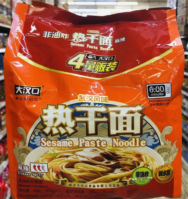 大汉口武汉热干面麻辣味 Sesame Paste Noodle SiChuan Spicy ~408g(102g*4)