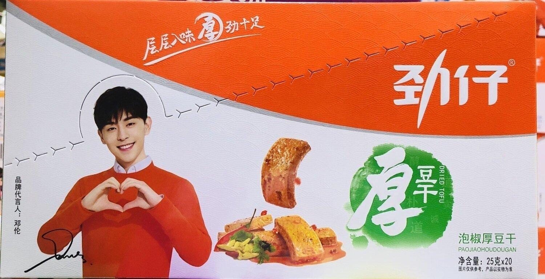 劲仔泡椒厚豆干 DRIED TOFU PAOJIAO HOU DOUGAN~25g*20