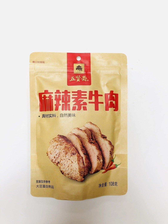 五贤斋麻辣素牛肉 Numbing Beef Tofu~108g