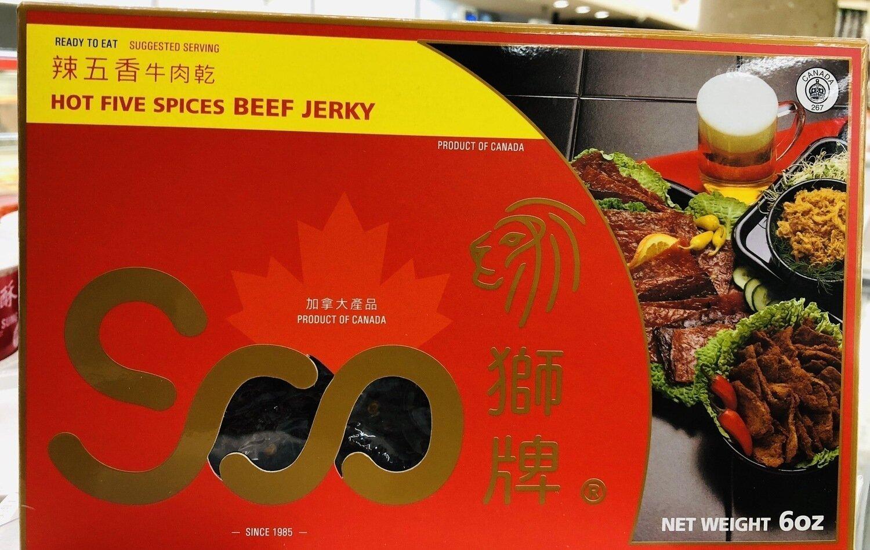 狮牌辣五香牛肉干 HOT FIVE SPICES BEEF JERKY ~6OZ