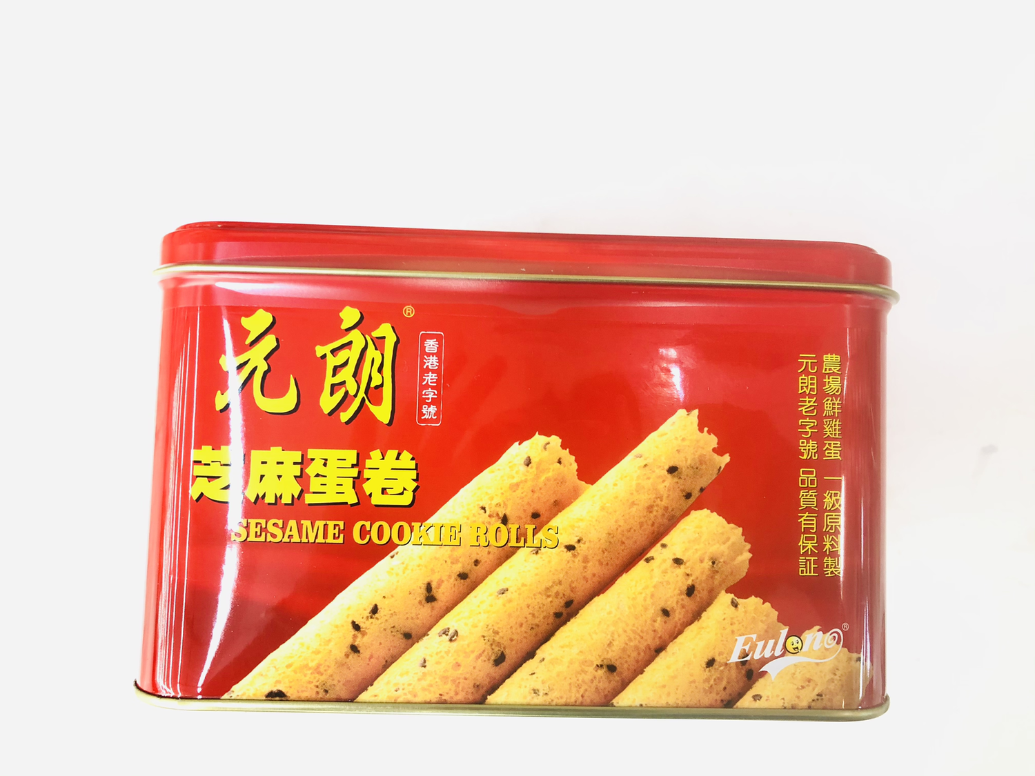 元朗 芝麻蛋卷 SESAME COOKIE ROLLS 454g(16oz)
