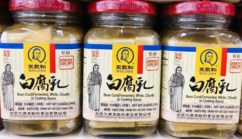 王致和白腐乳 WANGZHIHE Bean Curd(Fermented, White, Chunk) In Cooking Sauce~8.46oz