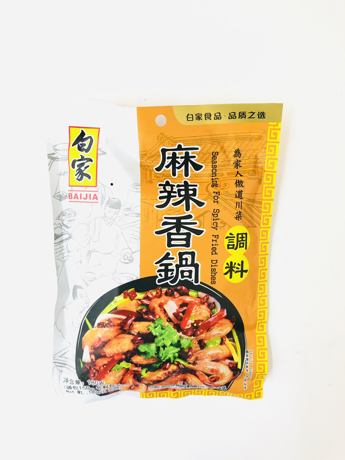 白家 麻辣香锅调料 BAIJIA Seasoning For Spicy Fried Dishes 180g(6.35oz)