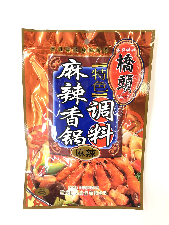 桥头 麻辣香锅特色调料 QIAOTOU Spicy Hotpot Seasoning 240g