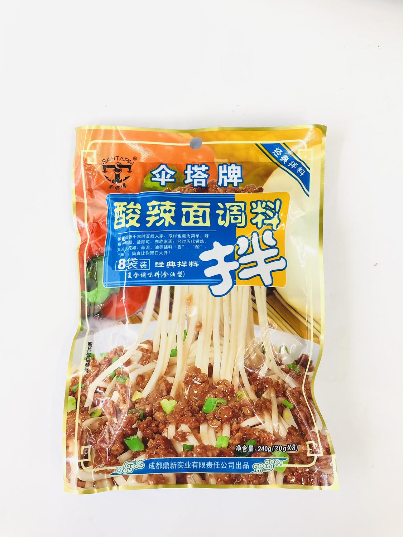 伞塔牌酸辣面调料(拌) SANTAPAI Noodle Sauce - Hot & Sour Flavour 240g(30X8)