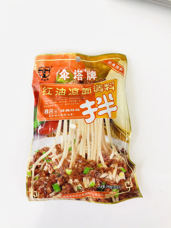 伞塔牌红油凉面调料(拌) SANTAPAI Noodle Sauce - Hot Chili Oil Flavour 240g(30X8)