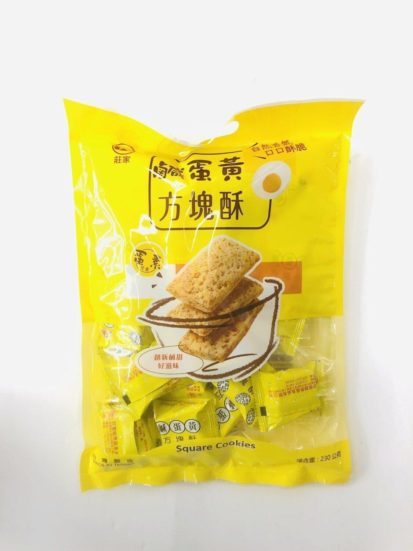 庄家咸蛋黄方块酥 Square Cookie~230g
