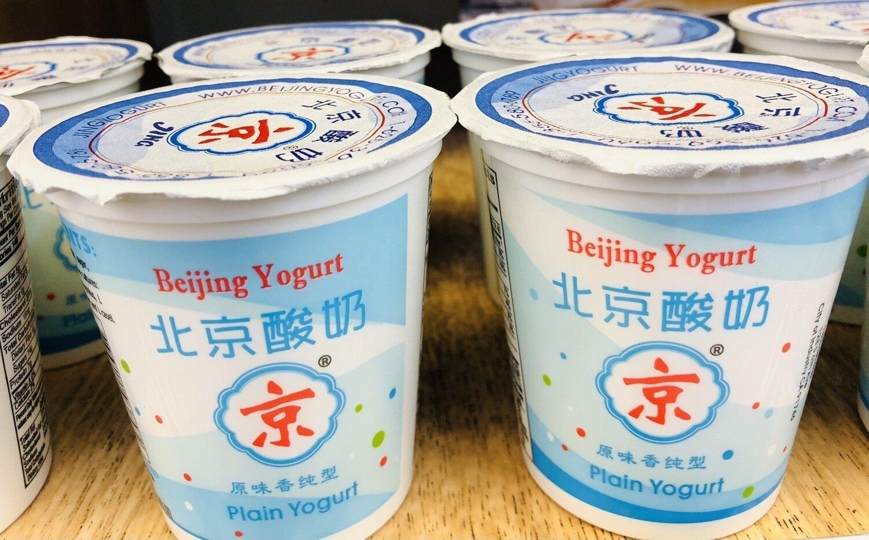 北京酸奶原味香纯型2个 Beijing Yogurt for 2~8 oz/each